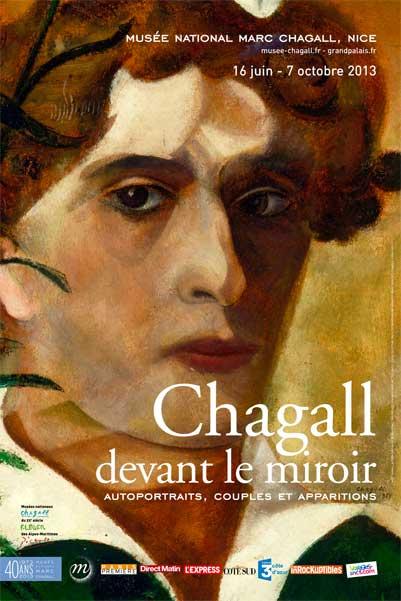 Chagall devant le miroir rmn grand palais for Derniere volonte devant le miroir