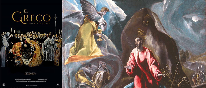 Projection Du Documentaire Greco Peintre De L Invisible Le 22 Janvier 2020 Au Grand Palais Gratuit