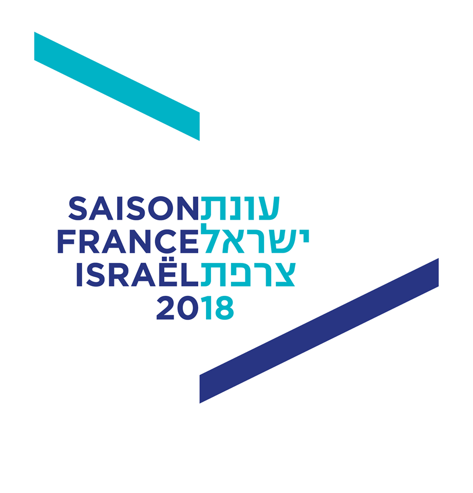 logo%20france%20israel%20medium.png